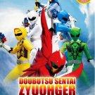 DVD Doubutsu Sentai Zyuohger Vol.1-48End TV Series English Sub Power Ranger