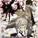 DVD Bungou Stray Dogs Season 1-2 Vol.1-24End Complete TV Series English Sub
