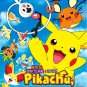 DVD Pikachu What's This Key? The Movie Pokemon Anime Cantonese Audio Region All