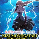 DVD Kizumonogatari The Movie 2 Nekketsu-hen Vampire Japanese Anime English Sub