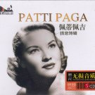 PATTI PAGE The Best of Greatest Hits Deluxe Edition 3 CD Gold Disc 24K Hi-Fi