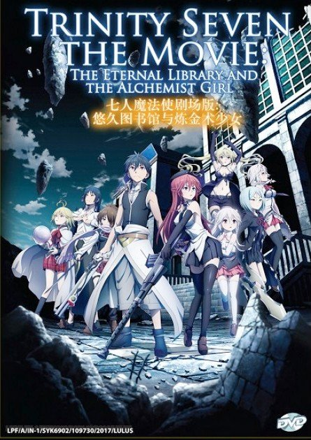 DVD Trinity Seven Movie Eternity Library To Alchemic Girl Anime English Sub