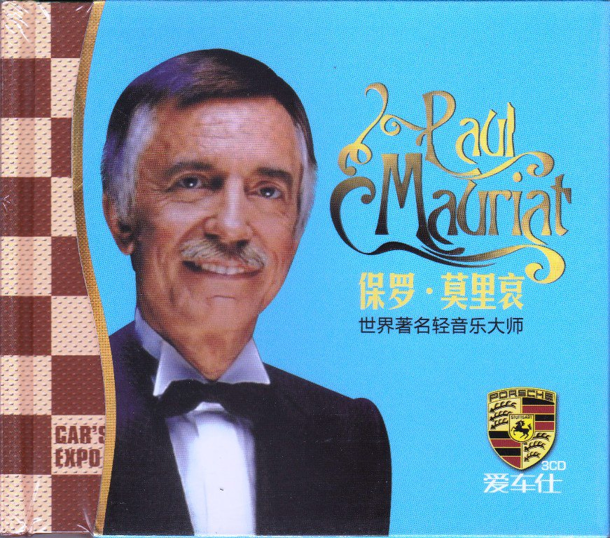 PAUL MAURIAT Love Is Blue Easy Listening Collection 3 CD Gold Disc 24K Hi-Fi