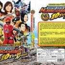 DVD Ninpuu Sentai Hurricaneger - 10 years After English sub