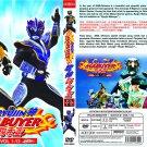 DVD Ryujin Mabuyer 1 English sub