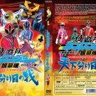 DVD Samurai Sentai Shinkenger English sub