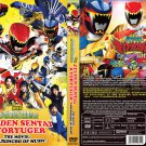 DVD Zyuden Sentai Kyoryuger The Movie Gaburincho of Music English sub