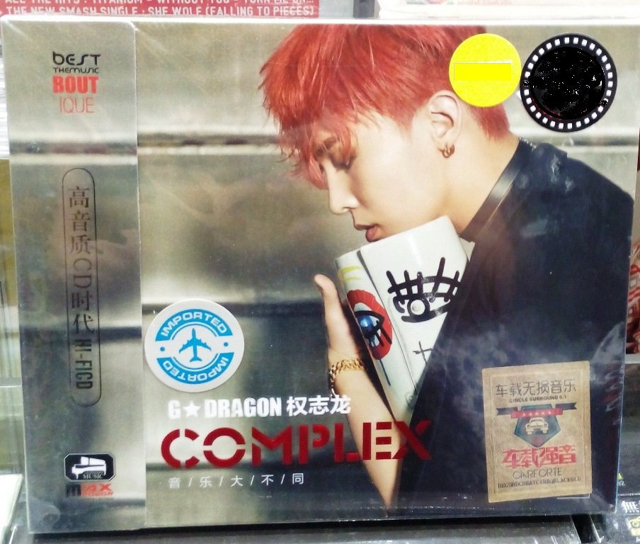 COMPLEX G-Dragon Kwon Ji-yong Greatest Hits 3CD