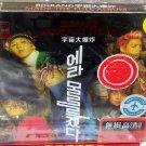 BigBang Greatest Hits 3CD
