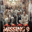 Missing 9 Korean TV Drama Series DVD Baek Jin-hee Jung Kyung-ho English Sub