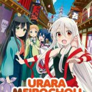 DVD Urara Meirocho Vol.1-12End Urara Labyrinth City Japanese Anime English Sub
