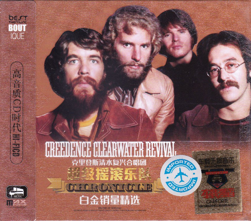CREEDENCE CLEARWATER REVIVAL CCR Chronicle Platinum Selection 3CD HD Mastering
