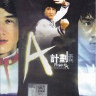DVD Jackie Chan Project A 2 Movies Collection Box Set Region All English Sub