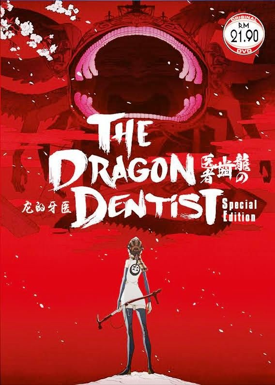 DVD The Dragon Dentist Special Edition Ryuu no Haisha Japanese Anime English Sub