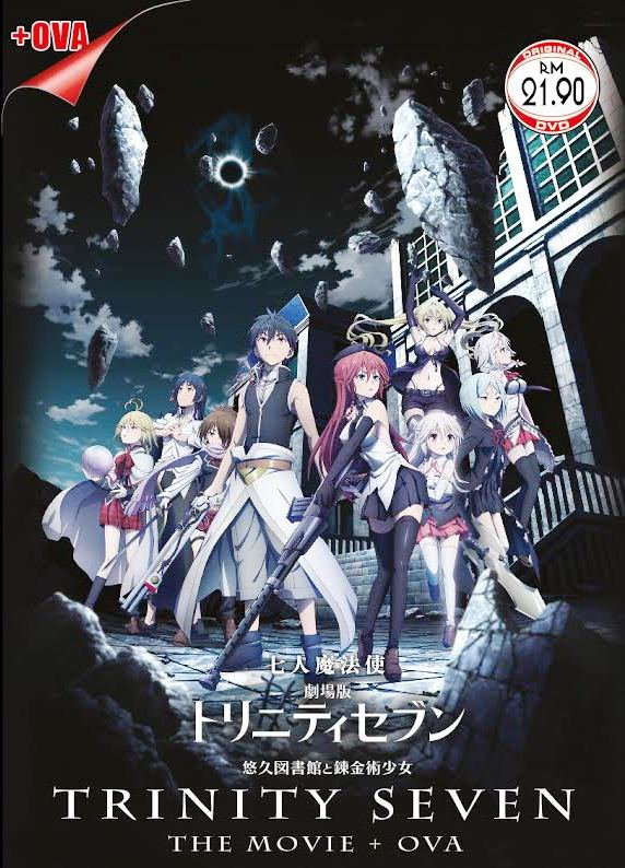 DVD Trinity Seven Movie Eternity Library To Alchemic Girl +OVA Anime English Sub