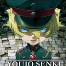 DVD Youjo Senki Vol.1-12End Saga of Tanya The Evil Anime English Sub Region All