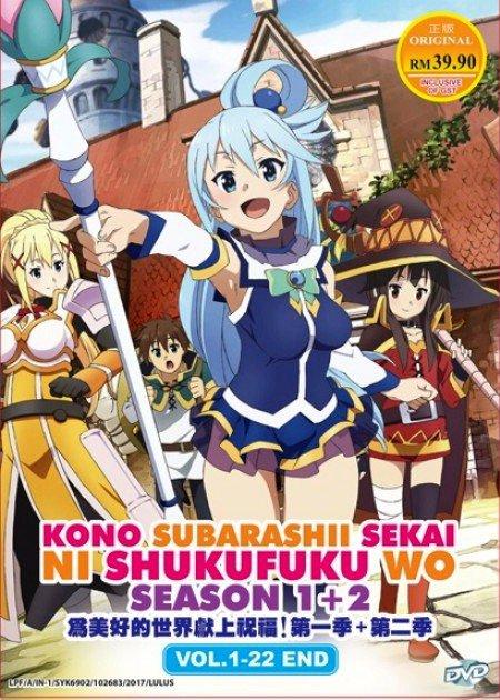 DVD ANIME Kono Subarashii Sekai ni Shukufuku wo Season 1-2 English Sub KonoSuba