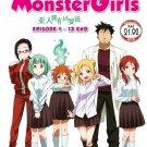 DVD Interviews with Monster Girls Vol.1-12End Demichan wa Kataritai English Sub