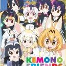 DVD Kemono Friends Vol.1-12End Anime TV Series English Sub Region All