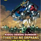 DVD KIDOU SENSHI GUNDAM :Tekketsu No Orphans Sea 2 Vol 1-26 End Anime English Sub Region All