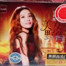 Hebe Beauty and the Beast 田馥甄 美女與野獸 3CD 24K Crytal Gold Dics Quality