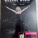 Celine Dion My Heart Will Go On Karaoke DVD