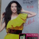 Karen Mok Without You 莫文蔚 没有你 Karaoke (2DVD)