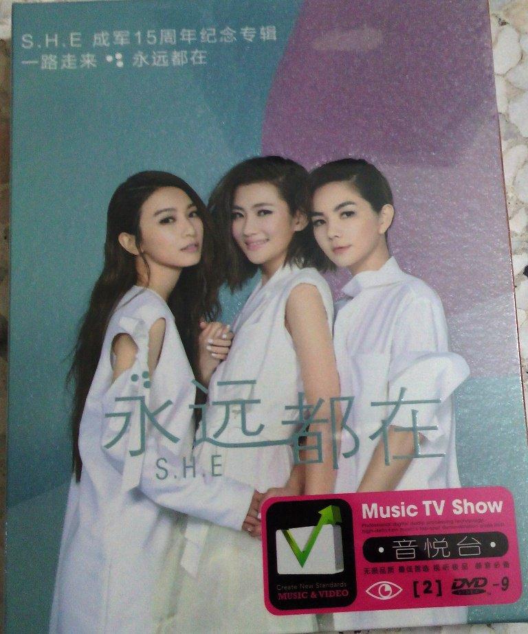 S.H.E Forever 永��� Karaoke 2DVD