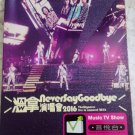 The Wynners Live-in Concert 2016 温拿演唱会 2016 Karaoke 2DVD