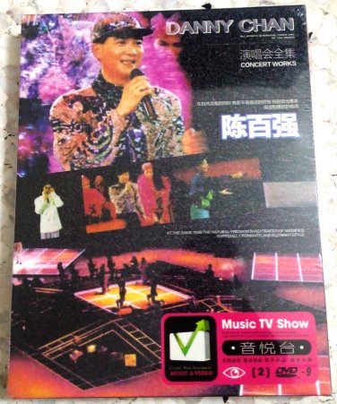Danny Chan Bak-keung Concert Works ��强 ����� Karaoke 2DVD