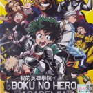 DVD Boku no Hero Academia Season 1 Vol.1-13End My Hero Academia English Audio