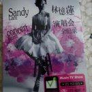 Sandy Lam Concert Record 林憶蓮 演唱会全辑录 Karaoke 2DVD