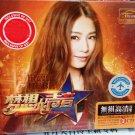 Hebe Tian Sound of My Dream 田馥甄 梦想的声音 3CD