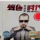 MC Hotdog Greatest Hits 哈狗帮 声色时代 3CD