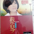 Tsai Chin Greatest Hits 蔡琴 (10CD)