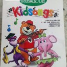 Little People Kidsongs English Songs 原版英文儿歌 Karaoke DVD (8DVD)