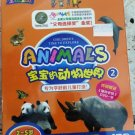 Children´s Time To Explore - Animals (Age 2-5) 宝宝的动物世界 (2-5岁)3DVD - Part 2