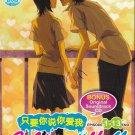 DVD Suki-tte Ii Na Yo Say I Love You Anime + Original Soundtrack CD English Sub