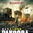 DVD Pandora Korean Live Action Movie Kim Nam-gil Disaster Film English Sub