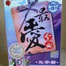 DVD KARAOKE 60 Evergreen Chinese Songs Sing Along 最愛金曲三子部 Pinyin Romanise Spell