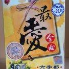 DVD KARAOKE 60 Evergreen Chinese Songs Sing Along 最愛金曲六字部 Pinyin Romanise Spell