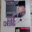 Leslie Cheung 张国荣 哥哥的一生 Karaoke DVD