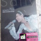 Sally Yip Intimately Yours Concert 叶倩文完全是你演唱会 Karaoke DVD