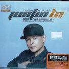 JUSTIN Fairy Tale Is Not A Lie 侧田 童话里不是骗人的 3CD