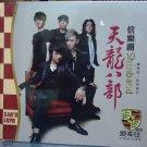 Shinband Greatest Hits 信乐团 天龙八部 3CD