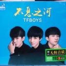 TFBOYS bu xi zhi he 不息之河 + Greatest Hits 3CD