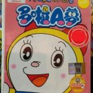 Doraemon TV Collection Vol.25-48 多啦A梦 Anime DVD