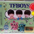 TFBOYS chong ai + Greatest Hits 宠爱 3CD