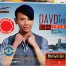 David Tao BESTOF Collection 陶喆 万事如意 3CD