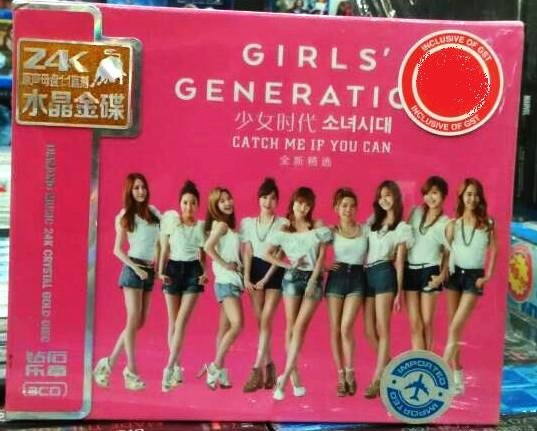GIRLS´ GENERATION Catch me If You Can + Greatest Hits �女�代 3CD